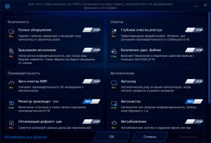 advanced-systemcare10_10