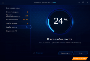 advanced-systemcare10_2