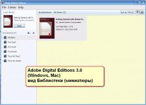 adobe-digital