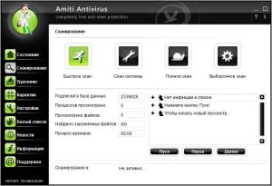 amiti_antivirus_1