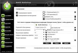 amiti_antivirus_3