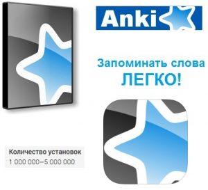 anki-logo-1
