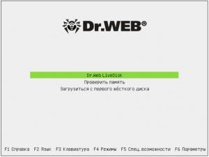 Dr.Web_LiveDisk_1