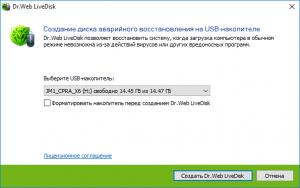 Dr.Web_LiveDisk_usb
