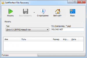SoftPerfect.File.Recovery.v1